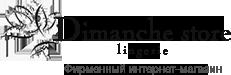 Dimanche Store